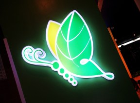 this is actually the logo of Serenitea, this is where i buy flavored tea drinks